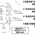 アートシティ岡崎東大友町Ⅱ