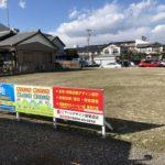 アートシティ岡崎錦町